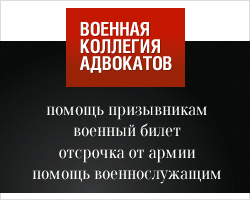 Льготы пенсионерам в сахалинской области